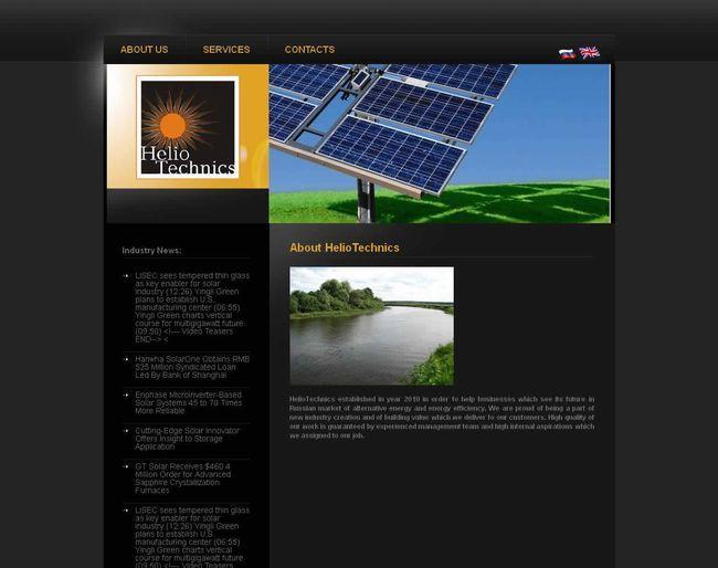 About HelioTechnics