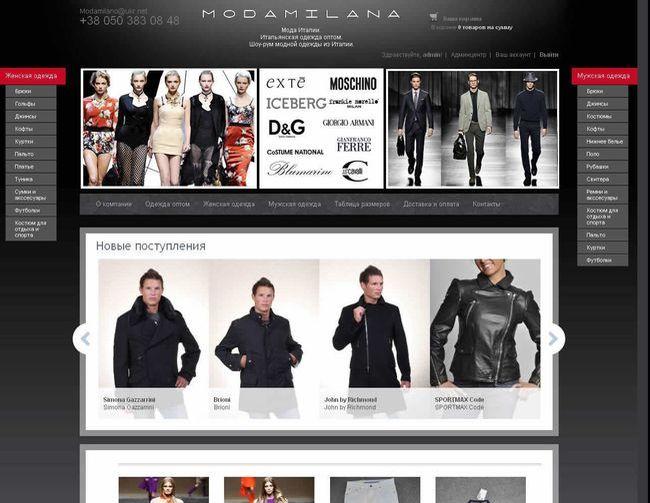 Итальянская одежда оптом и в розницу в шоу-руме модной одежды из Италии - ModaMilano