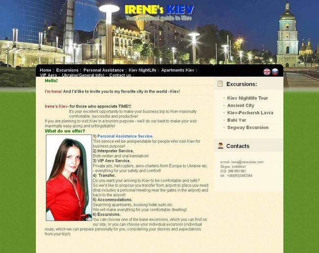 Irenes Kiev - Personal Assistance Service in Kiev