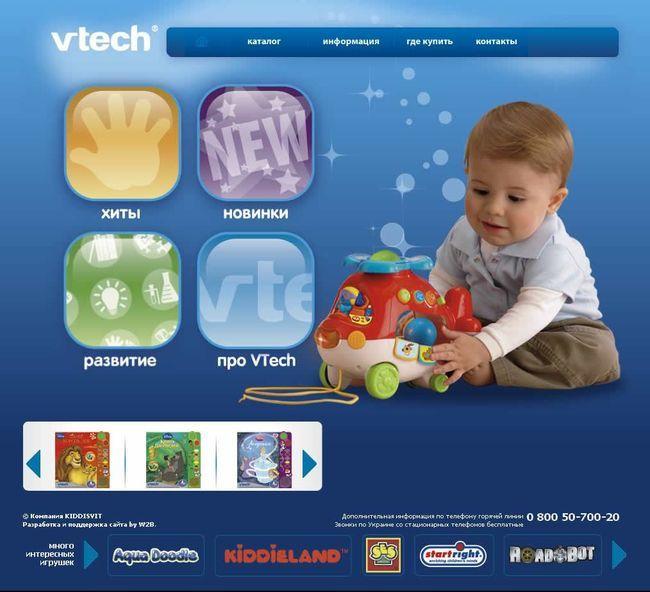 Сайт детских игрушек vtech