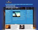 Нефтепродукты от инвестиционно-финансовой группы «УКРГРАНД»