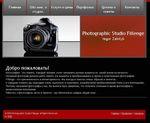Photographic Studio Fiilenge - Yegor Zabilyk