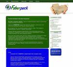 Ручная упаковка и фасовка - компания Фаберпак