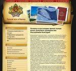 получить гражданство Республики Болгария